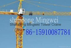 Shandong Mingwei Tower C