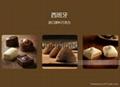 巧克力进口清关的操作流程