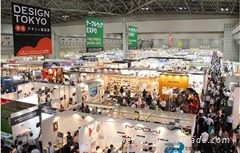 2016年东京赠品促销品展