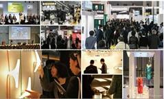 2017年日本国际灯展照明展