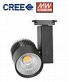 High CRI 90Ra 2-wire LED Track Ceiling Light 1