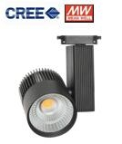 High CRI 90Ra 2-wire LED Track Ceiling Light