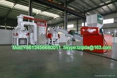 High Quality Copper wire granulation machine