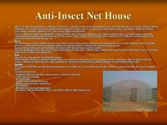 BLUSTAL NET HOUSE