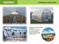 PROFESSIONAL GREEN HOUSES