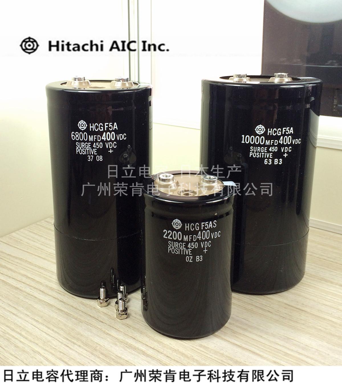 capacitor HCG F5A 10000 uf 400 v high voltage  1
