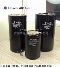 日立電容 HCG F5A 10000UF 400V 高壓變頻器儲能電容器