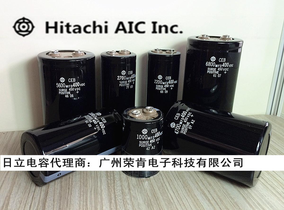 capacitor HCG F5A 10000 uf 400 v high voltage  2