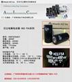 capacitor HCG F5A 10000 uf 400 v high voltage  3
