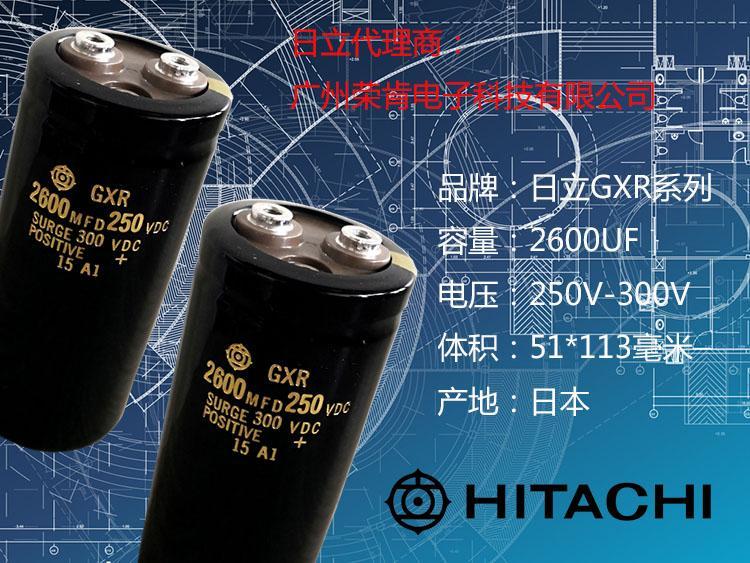capacitor HCG F5A 10000 uf 400 v high voltage  4