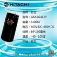capacitor HCG F5A 10000 uf 400 v high voltage  5