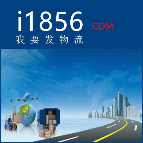 中國大陸轉運 2