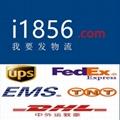 帮海外华人转运到国外代收发货服务 2