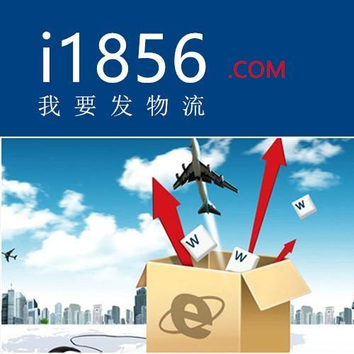 帮海外华人转运到国外代收发货服务 4