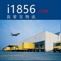 帮海外华人转运到国外代收发货服务 5