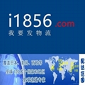 海淘转运提供香港地址 代收代发