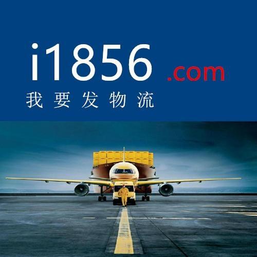 海淘转运提供香港地址 代收代发顺丰快递/邮政EMS 保证  效率 3