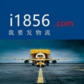 海淘轉運提供香港地址 代收代發順豐快遞/郵政EMS 保証  效率 3