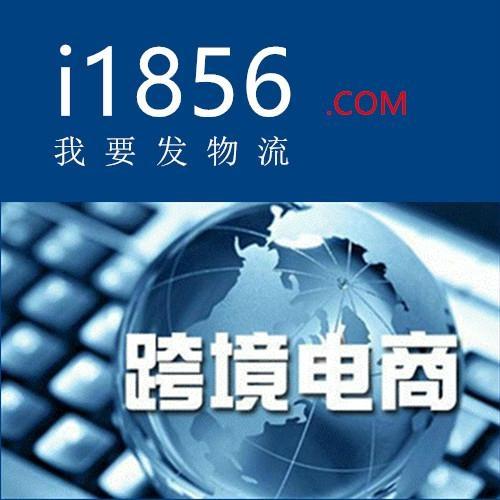 海淘轉運提供香港地址 代收代發順豐快遞/郵政EMS 保証  效率 4