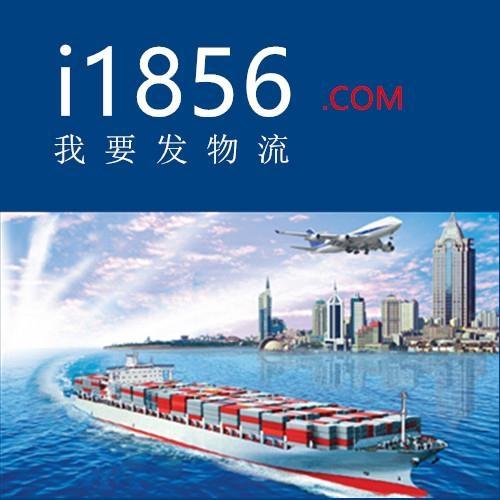 海淘轉運提供香港地址 代收代發順豐快遞/郵政EMS 保証  效率 5