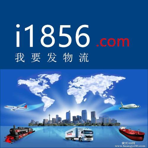 日本進口到香港日那邊進口到大陸清關 2