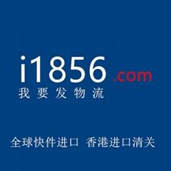 美国进口到中国快件清关一站式服务