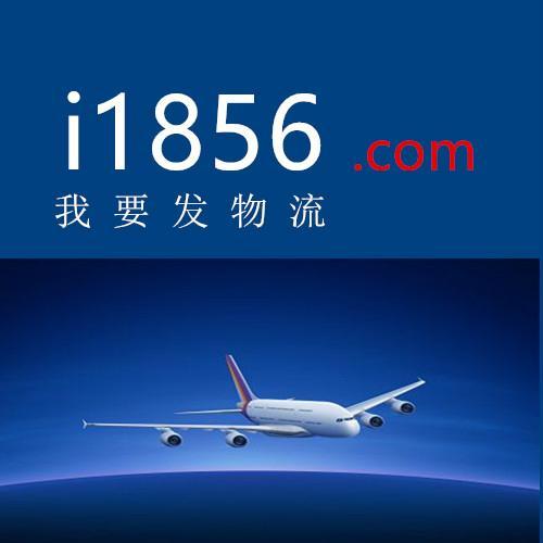 美国进口到中国快件清关一站式服务 2