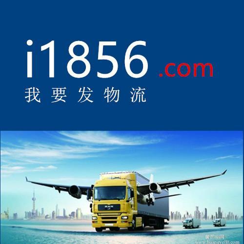 英国进口到中国进口清关服务 3