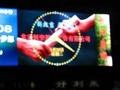 北京中科瑞達LED電子顯示屏 2