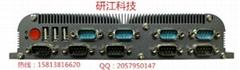 研江科技多串口工控機 14串口工控機 無風扇工控機 寬壓工控整機