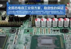10.4寸工業平板電腦廠家直銷