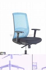 忠民傢具MS8001 大型人體工學辦公電腦椅