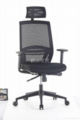 忠民傢具MS8001 人體工學多功能后仰護腰辦公電腦椅