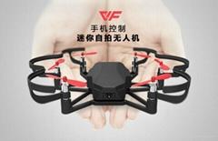 ELF mini VR-Drone