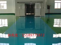 滁州环氧自流平地坪