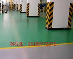滁州环氧砂浆地坪