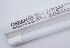 歐司朗T8燈管 9W17W日光玻璃管節能LED車間商場酒店燈正品