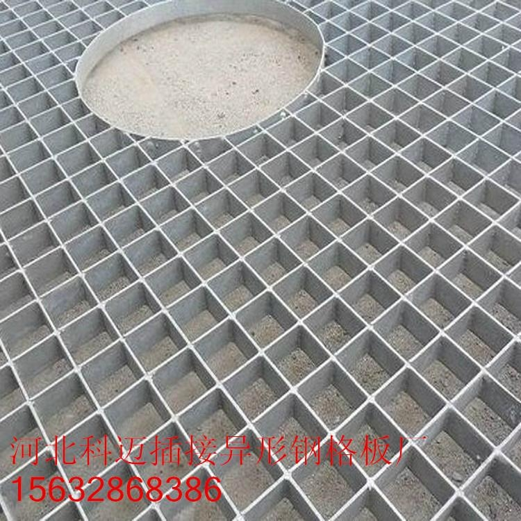 平台鋼格柵板 3