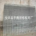 平台钢格栅板 4