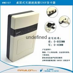 超高频桌面式无源UHF发卡器