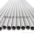 機械化工設備用不鏽鋼管 1