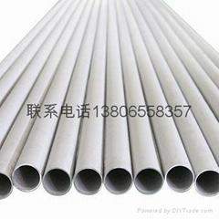 機械化工設備用不鏽鋼管