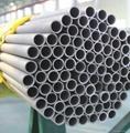 機械化工設備用不鏽鋼管 3