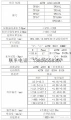 ASTM A312标准用不锈钢无缝管