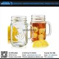 food stroage glass mason jar series