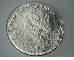 Animal Feeds Additive-Montmorillonite powder