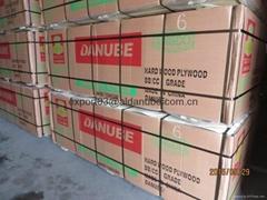 KINGDO 商业胶合板 一般商用胶合板(家具用胶合板,建筑装饰用胶合板)