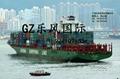 海运商业用品到马来西亚