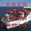 澳洲海运整柜拼箱一条龙
