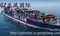 玩具电子产品海运到马来西亚